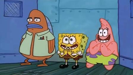 海绵宝宝:海绵宝宝终于见到美人鱼战士和企鹅男孩真人,激动万分!
