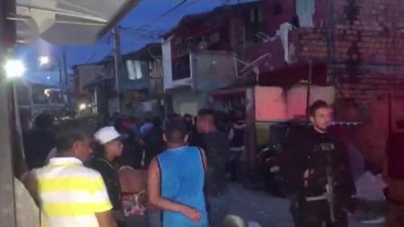 巴西一酒吧枪击事件致死11人 新闻夜线 20190520