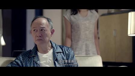 人间喜剧:杨爸真淡定,怎么又换戏码了