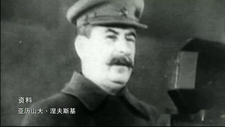 红场阅兵·1941(上) SMG档案 20190520
