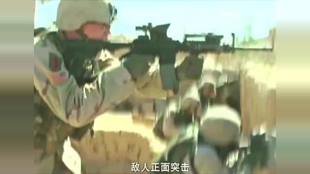 突击小队与敌方武装发生激烈交火,子弹不长眼