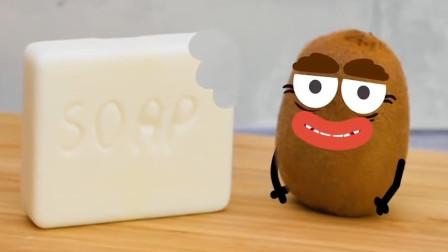 搞笑水果动画,太逗了!奇异果偷吃香皂,下一秒就悲剧了