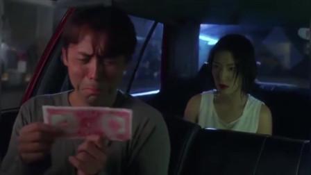 女鬼坐出租车给了司机一张五千大钞,还要给女鬼找零钱