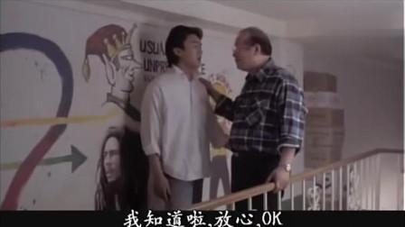 《龙在天涯》粤语版,星爷与李连杰合作的唯一一部电影