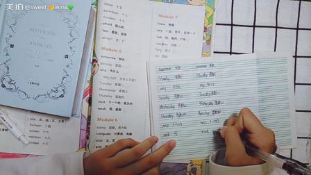 努力学习ing, 上次写语文作业, 这次抄英语单词(? ??_??)?
