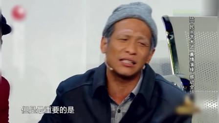 李姐笑话:宋小宝说我还想当司机呢