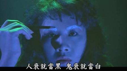 猛鬼旅行团:君如化妆混入鬼群,没想到样子比真鬼还吓人