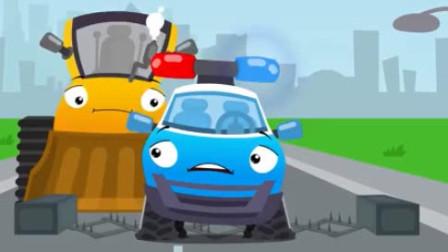 儿童工程车动画 捣蛋的小赛车跳上推土机的车顶 用铁钉扎破警车的轮胎
