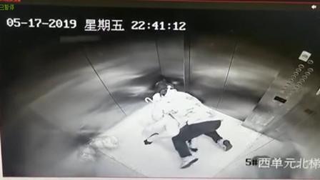 女子电梯内遭男子猥亵 苦苦挣扎1分钟才逃出