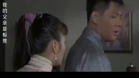 我的父亲是板凳:清风要去了齐三鑫!为王宝强的女儿!