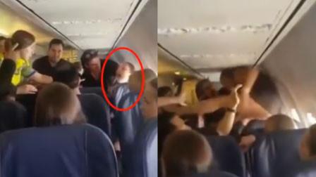 醉酒女子飞机上撒泼狂喊坠机 华裔男子被骂到要换座位