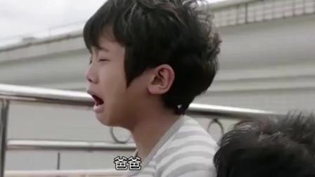 我们好好的:好汉找爸爸,结果看见爸爸坐在天台边缘轻生,好汉吓得大哭。