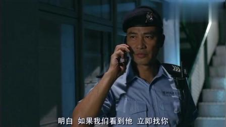 电影 机动部队 粤语在线观看