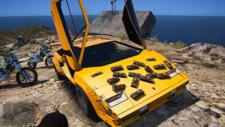 GTA5:20颗黏弹放在车前盖,飞跃悬崖中途引爆