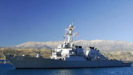 一触即发!美军两艘军舰进入波斯湾,伊朗宣布进入最高等级战备