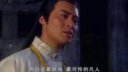 欢天喜地七仙女:阴蚀王在大牢自言自语,王母不想听,说这么多累吗?