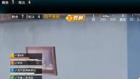 和平精英:不求人大菠萝冲击决赛圈三个队伍 站屋顶输出 火力爆棚