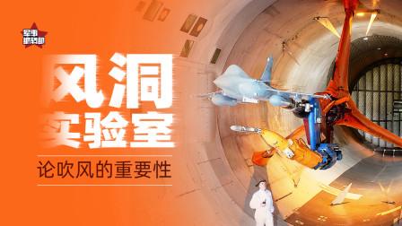 军闻局 中国一设备被称为超级巨龙,远超外国同行