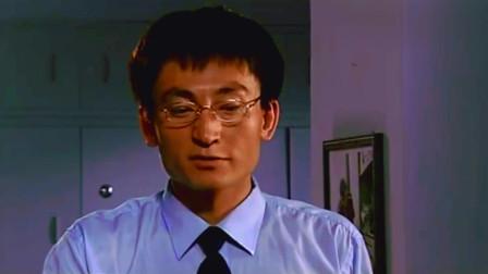 重案六组:加班夜审集体在办公室吃泡面,季洁险些要了技术刘的命