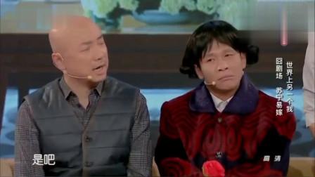 宋小宝徐峥同台为女儿选女婿,郭麒麟用相声吹牛