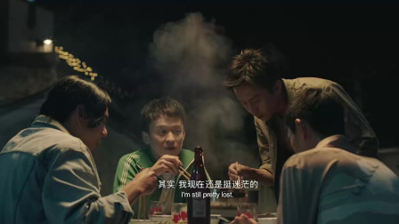 乘风破浪:邓超陪兄弟吃饭,对方竟是年轻时的马化腾