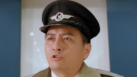 飞龙特警被派到1993年执行任务,为什么他不用去?