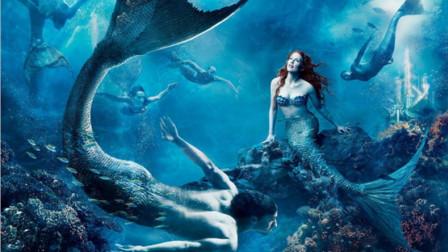 4件关于美人鱼的真实故事,十分诡异,专家至今仍无法证实!