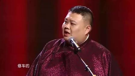 岳云鹏说自己是卧底,连主题歌都有,张口就唱,这不是象牙山嘛