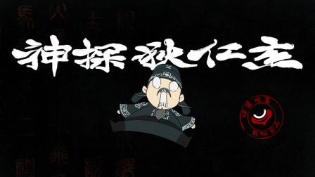 十几年前蒋欣演的狐狸精,竟搞出亲父杀子的惨剧