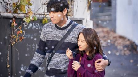 饭前看电影:几分钟带你看完韩国爱情电影《你的婚礼》