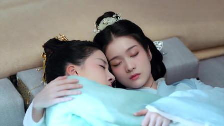 容乐和香儿抱在一起睡着了,傅筹看到这幕,也是无语了
