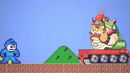 超级玛丽:游戏里马里奥联手洛克人对战boss库巴!boss库巴好帅