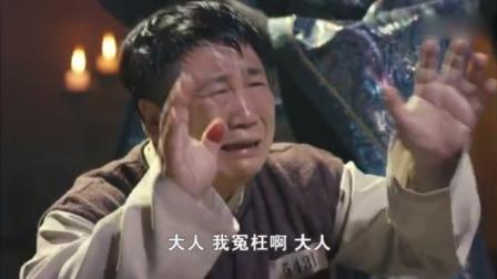 燕子李三装神弄鬼吓唬市长林大福,市长信以为真,说出全部罪名
