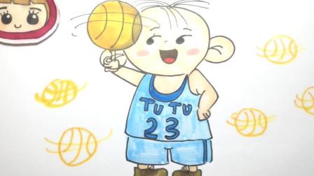 【可乐姐姐学画画】大耳朵图图打篮球