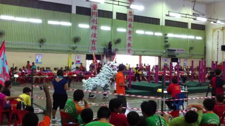 关丹建造行醒狮团A队,马来西亚醒狮团舞狮比赛