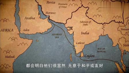 郑和下西洋,西方人是如何评价的,太过狭隘,让人气愤!