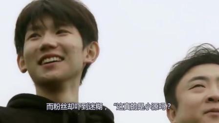 "TFBOYS成员王源抽烟被罚: 粉丝吓到迷糊, 网友:""真的有点接受不了""。"
