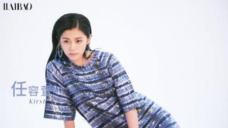 海报独家×任容萱:她是演员任容萱