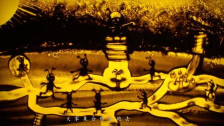 柒玖沙画:绘本故事带你过儿童,一个炎热的夏天, 这群蚂蚁对西瓜做了什么?