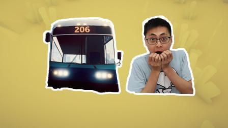 公交车模拟器!我是一个疯狂的公车司机,开着200米的公交车在市里乱窜