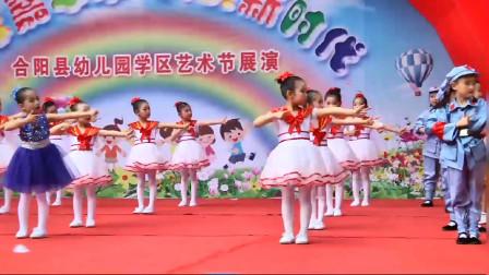 合阳县幼儿园大二班六一表演