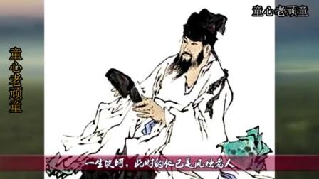 北宋文学家苏轼,豪放派词人,却不得志,郁郁而终!