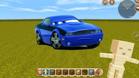 """迷你世界:最新""""汽车人""""皮肤,穿上以后可以随时变成汽车"""