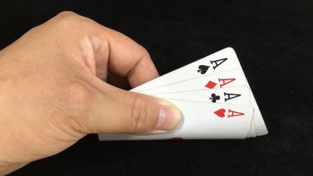 把想要的牌变给自己?原来魔术原理是这样,你也能学会
