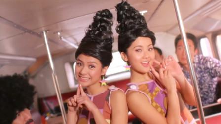 双胞胎姐妹受到惊吓就会变成筷子,但只要沾到口水,就能变回人类《鬼马狂想曲》