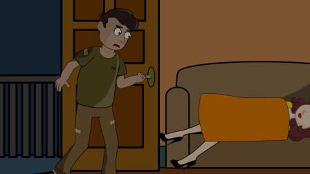 恐怖故事动画:一个陌生女人躺在我的沙发睡觉,细思极恐