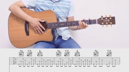 【琴侣课堂】吉他弹唱教学《平凡之路》
