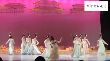舞剧杜甫《丽人行》原版,比较双面燕洵那一版,你们更喜欢哪个