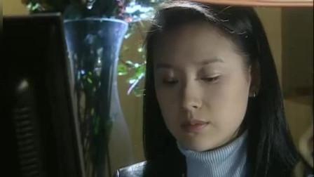 天若有情II:展颜忍痛删除了季冬阳的联系方式