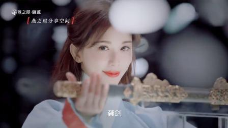 林志玲鉴赏中国宝剑,众多影视作品都用过!制作精良,太帅气了!